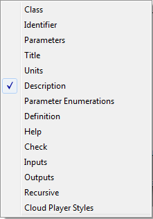 AttributeMenuFunctionOptions.png